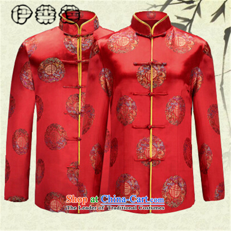 Hirlet Ephraim?fall 2015 in Tang Dynasty couples who replace their father load older mother too happy birthday life jacket blouses China Wind Jacket stamp red?L