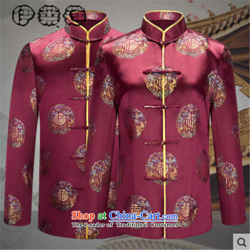 Hirlet Ephraim聽 2015 father replacing mother autumn couples Tang Dynasty Birthday Celebrated in life is too old Chinese shirt collar jacket stamp China Wind Jacket picture color male聽XXXL