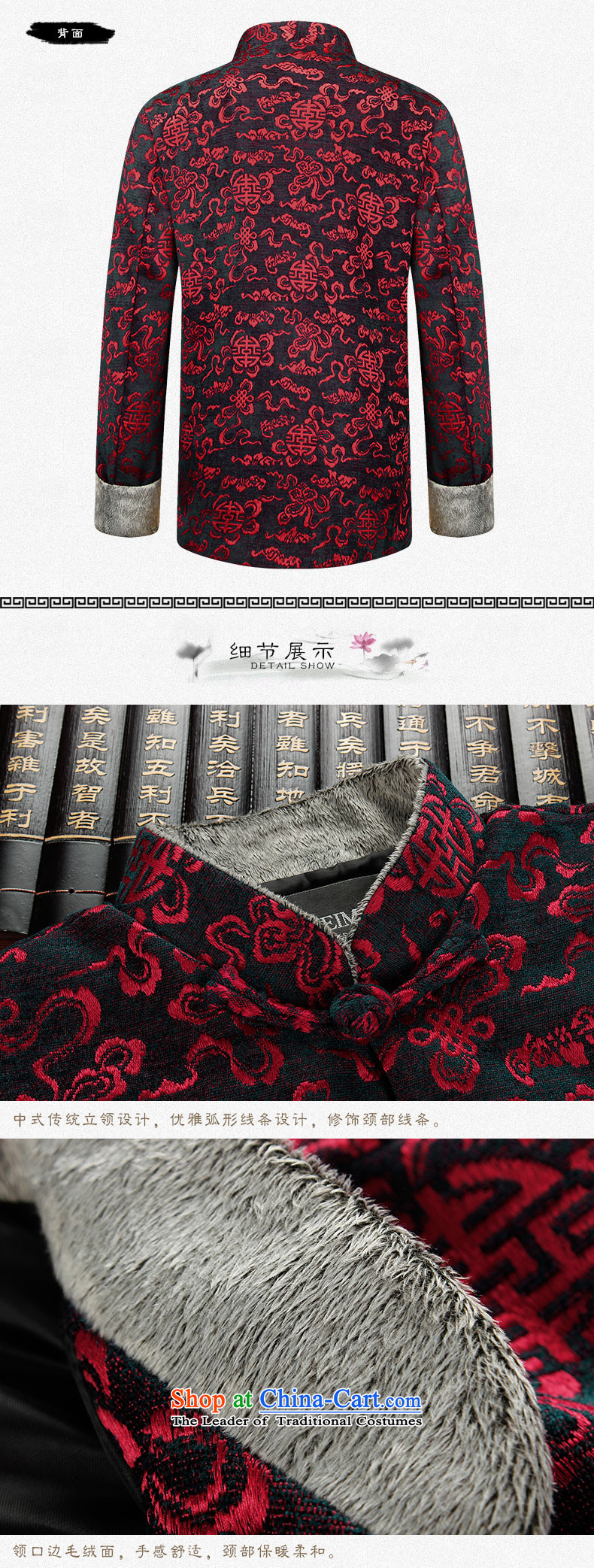 Hirlet Ephraim聽2015 Fall/Winter Collections of new products in the older Tang blouses men too Soo Banquet Chinese national Wind Jacket Xiangyun grandfather jacket and black聽170 pictures, prices, brand platters! The elections are supplied in the national character of distribution, so action, buy now enjoy more preferential! As soon as possible.