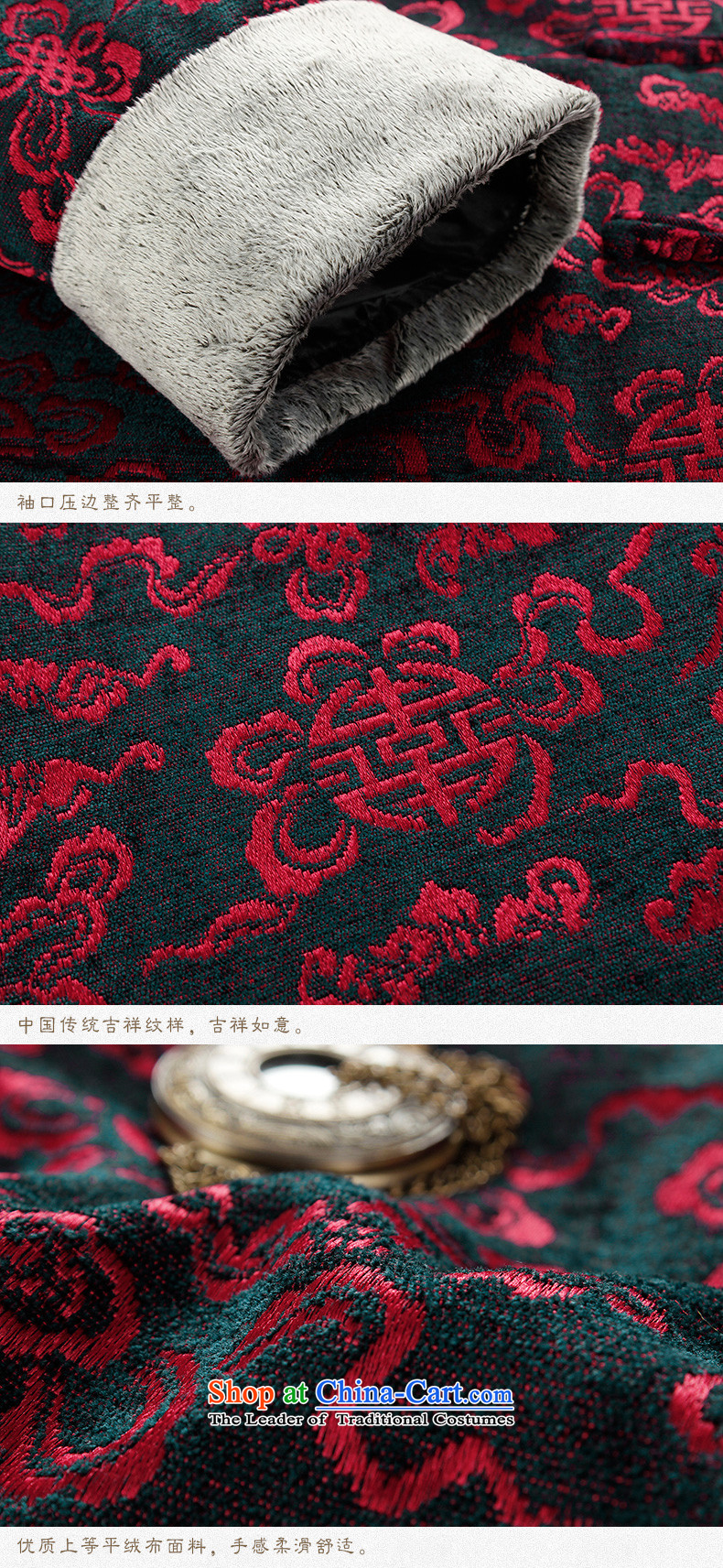 Hirlet Ephraim 2015 Fall/Winter Collections of new products in the older Tang blouses men too Soo Banquet Chinese national Wind Jacket Xiangyun grandfather jacket and black 170 pictures, prices, brand platters! The elections are supplied in the national character of distribution, so action, buy now enjoy more preferential! As soon as possible.