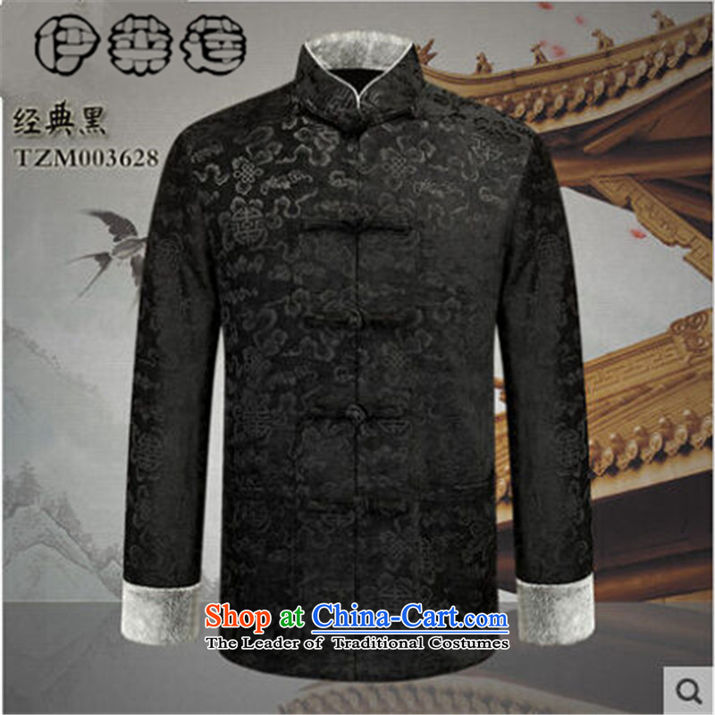 Hirlet Ephraim?2015 Fall/Winter Collections of new products in the older Tang blouses men too Soo Banquet Chinese national Wind Jacket Xiangyun grandfather jacket and black?170