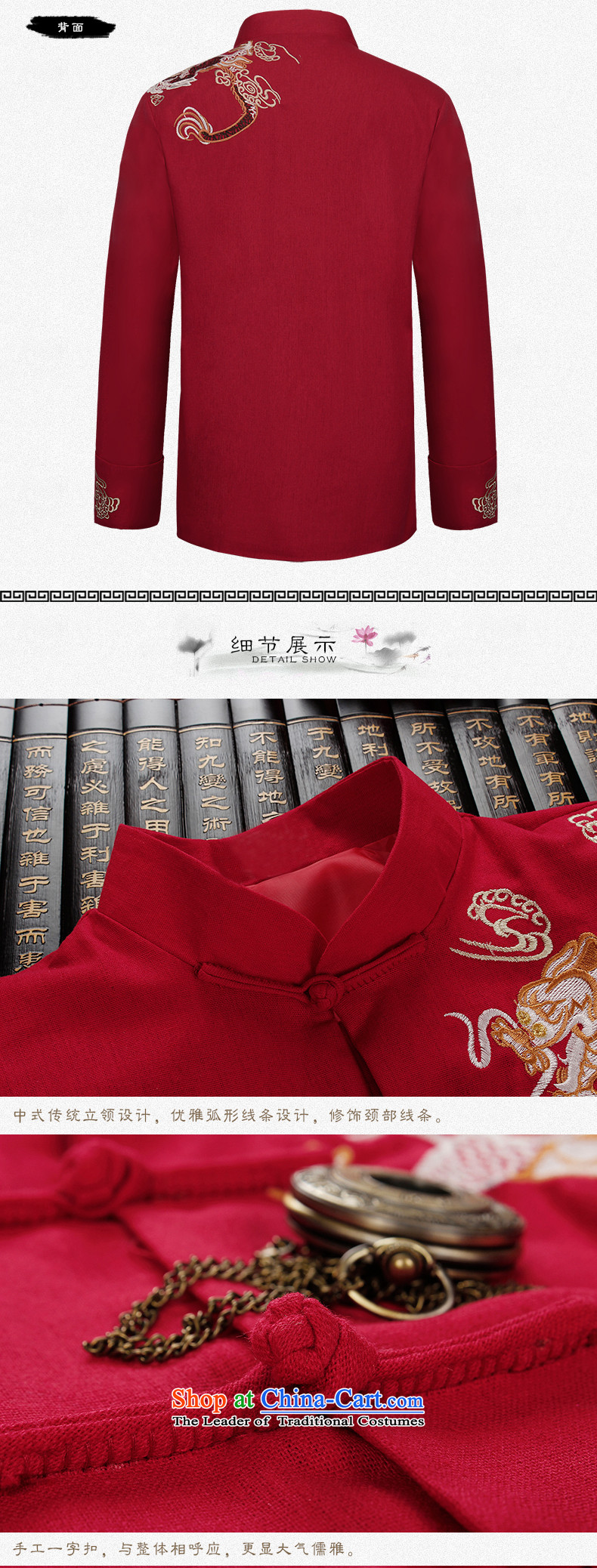 Hirlet Ephraim聽Fall 2015 New Product Men China wind long-sleeved blouses father grandfather Tang replacing embroidery Xiangyun of older persons in the chinese black T-shirt聽175 pictures jacket, prices, brand platters! The elections are supplied in the national character of distribution, so action, buy now enjoy more preferential! As soon as possible.