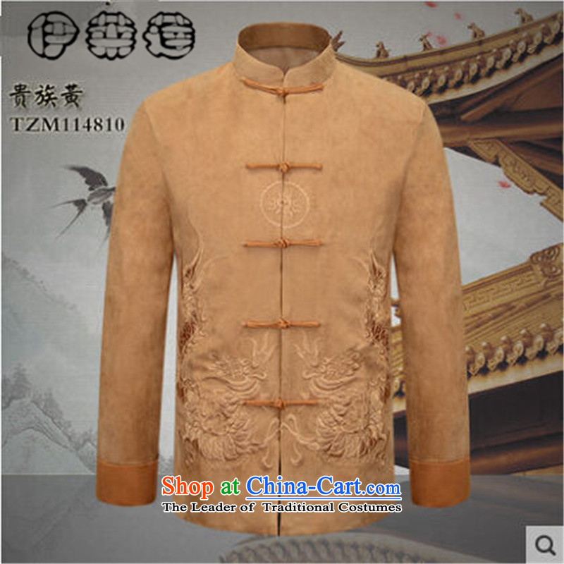 Hirlet Ephraim?2015 men fall inside the new Tang dynasty of older persons in the Men's Shirt Dad Grandpa replacing Chinese China Wind Jacket solid color embroidery national wind jacket aristocratic Wong?185