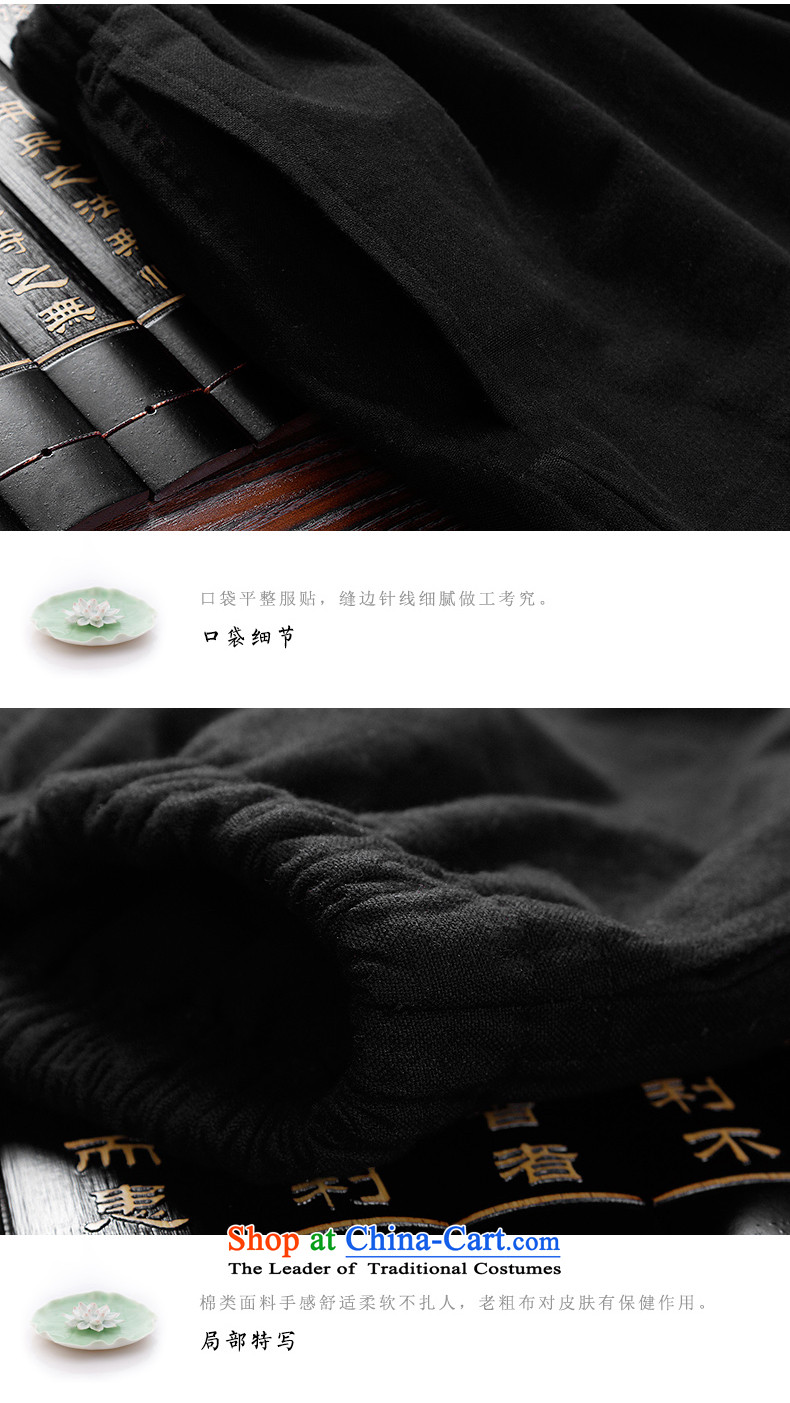 Hirlet Ephraim聽Fall 2015 new products China wind pure cotton old men Tang dynasty blacklead long-sleeved large grandfather replacing the solid color lounge light kung fu men gray聽XXXL kit picture, prices, brand platters! The elections are supplied in the national character of distribution, so action, buy now enjoy more preferential! As soon as possible.