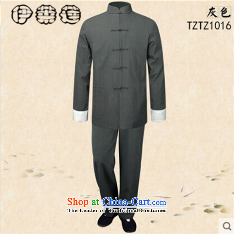 Hirlet Ephraim Fall 2015 new products China wind pure cotton old men Tang dynasty blacklead long-sleeved large grandfather replacing the solid color lounge light kung fu men gray XXXL kit