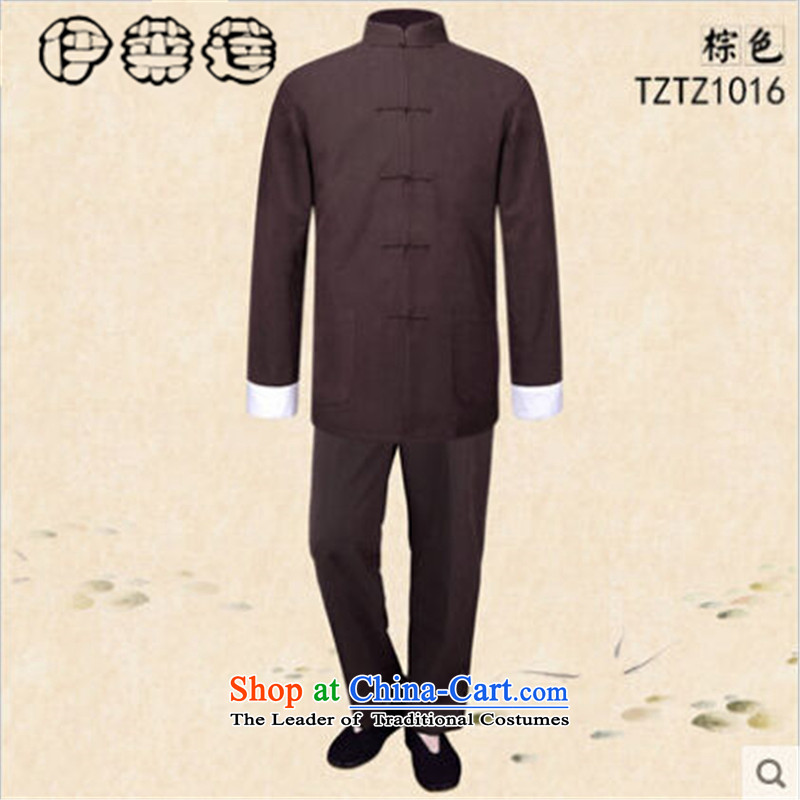Hirlet Ephraim聽Fall 2015 new products China wind pure cotton old men Tang dynasty blacklead long-sleeved large grandfather replacing the solid color lounge light kung fu men gray聽XXXL, Kit Yele Ephraim ILELIN () , , , shopping on the Internet