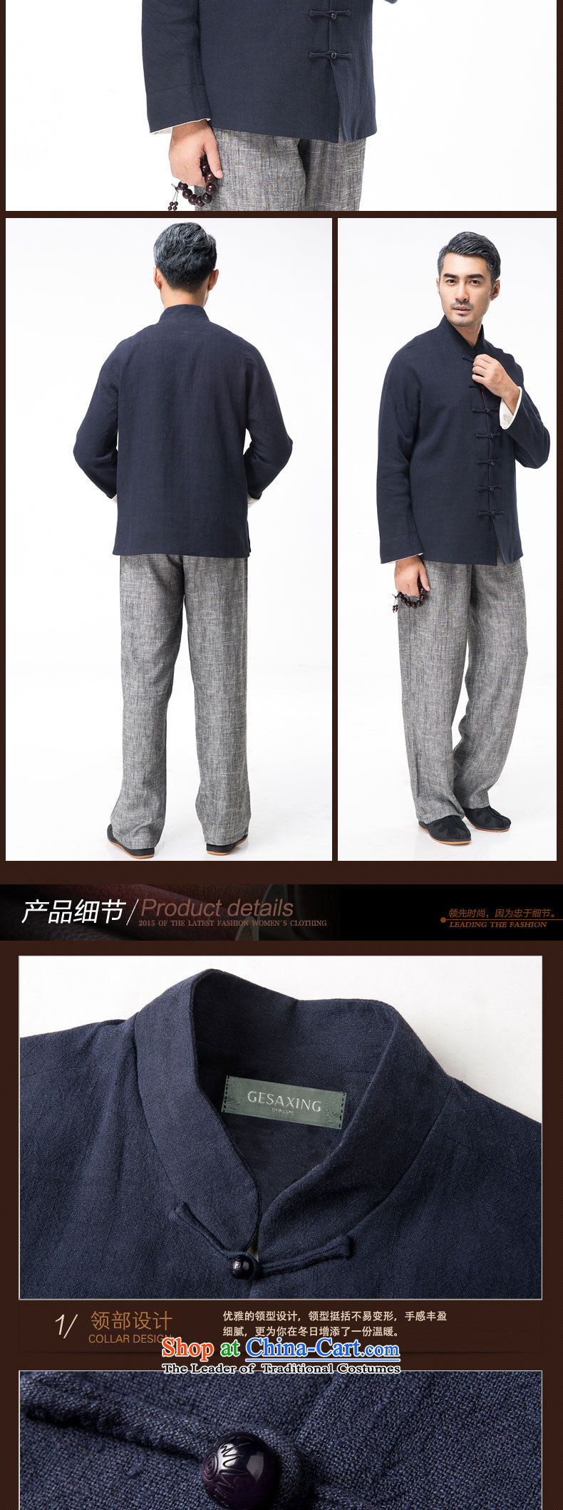 Thre line autumn and winter and new men pure color Tang blouses national wind in older Chinese cotton linen collar Tang jackets grandpa father replacing F1323聽L/175 Blue Photo, prices, brand platters! The elections are supplied in the national character of distribution, so action, buy now enjoy more preferential! As soon as possible.