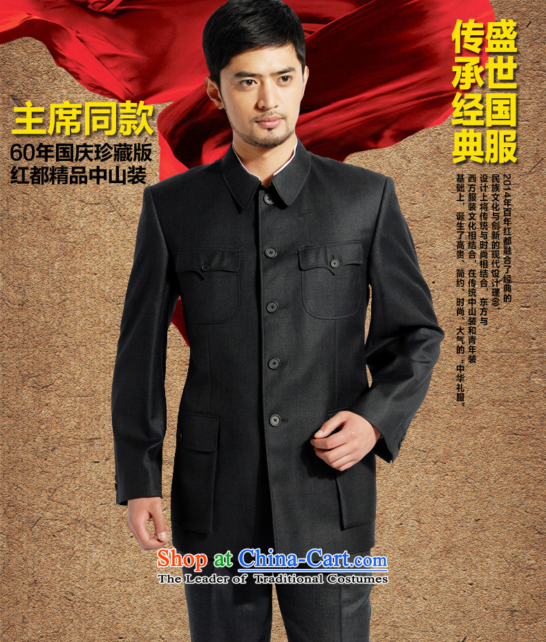 Both Red Chinese tunic suit for both business and leisure services package imports of wool Zhongshan聽22655 Service聽聽Order 1996180/96 pictures, price carbon, brand platters! The elections are supplied in the national character of distribution, so action, buy now enjoy more preferential! As soon as possible.