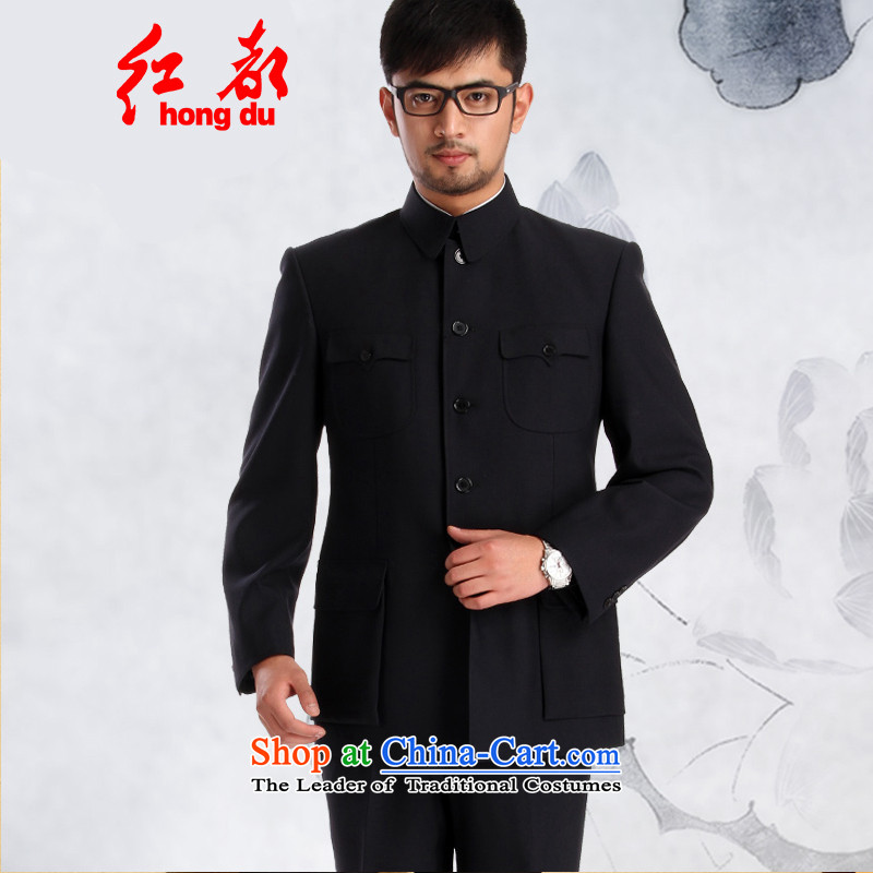 Both Red Chinese tunic Package State to serve business and leisure package Pure Wool Chinese tunic men national China wind?22,675?deep blue?180/104