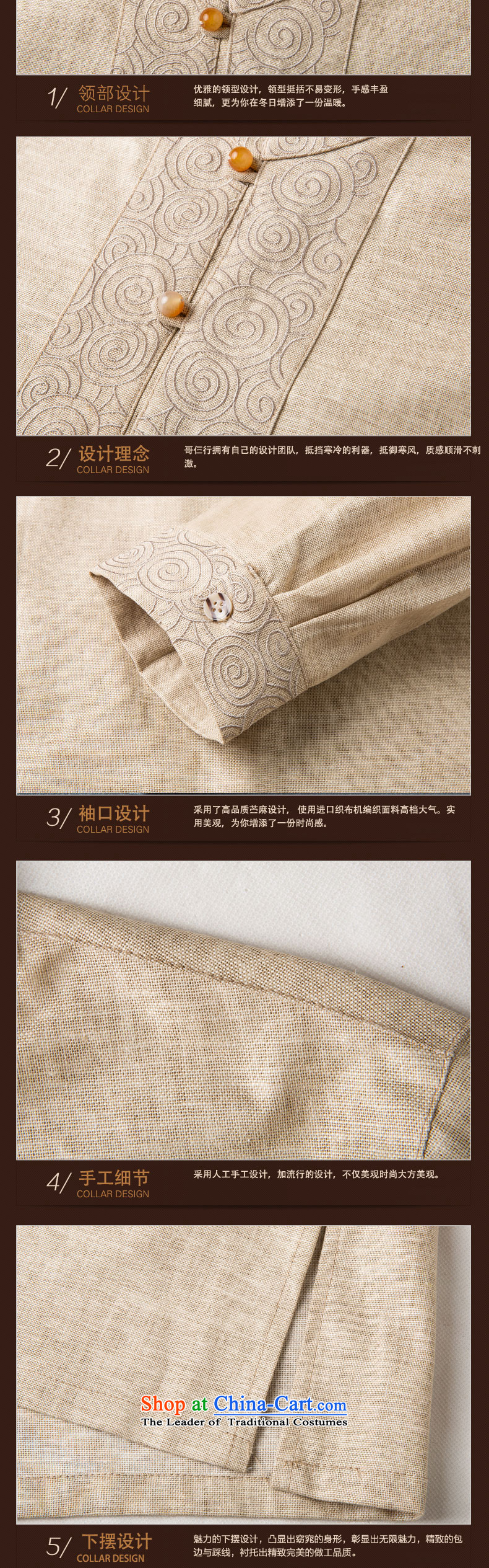 Bosnia and new products during the spring and autumn line thre middle-aged men hedging cotton linen long-sleeved Tang China wind in older embroidery collar Tang blouses聽F7758聽CARBON聽M/170 picture, prices, brand platters! The elections are supplied in the national character of distribution, so action, buy now enjoy more preferential! As soon as possible.