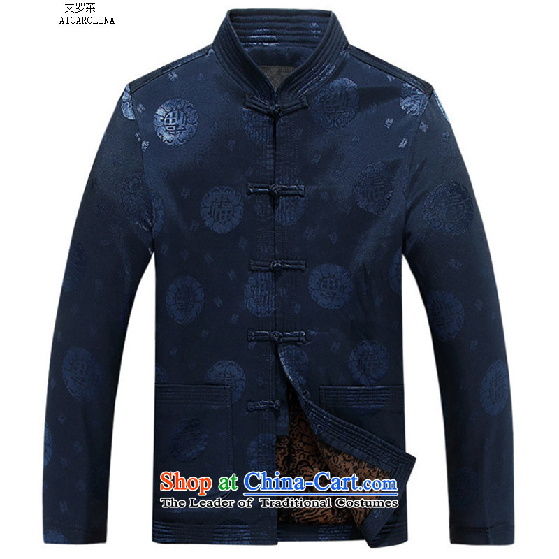 Hiv Rollet men Tang dynasty autumn and winter men's birthday celebration for the wedding banquet cotton coat thick blue聽XXXL Tang Jacket