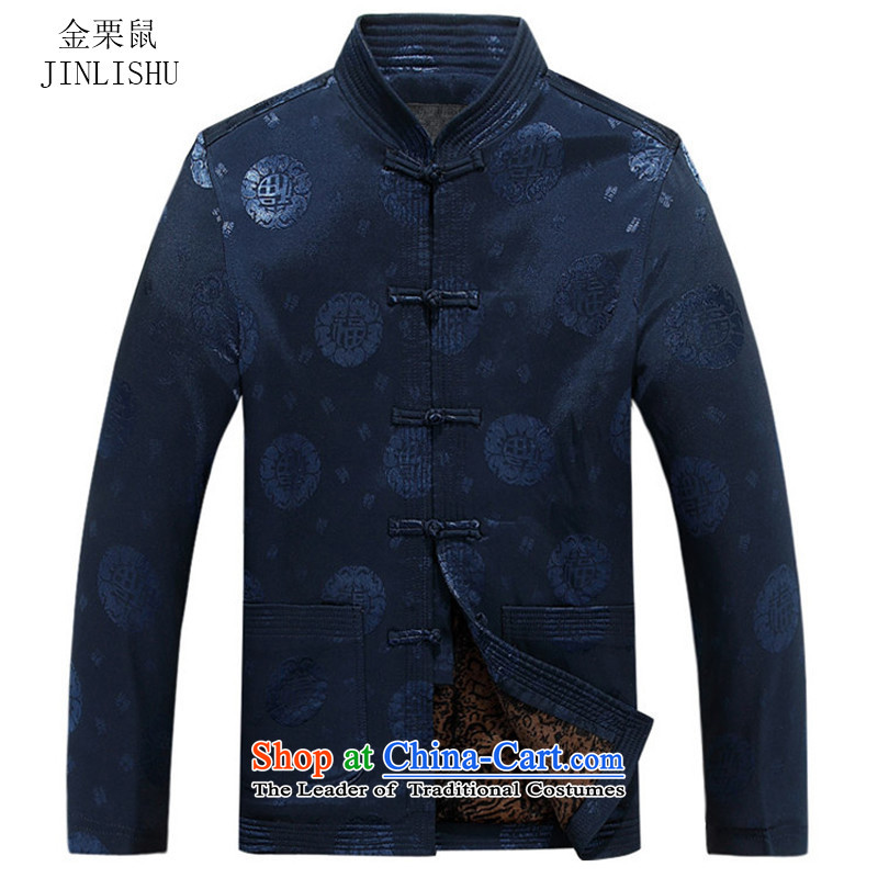 Kanaguri mouse men Tang dynasty thick autumn and winter coats of middle-aged men's birthday celebration of blue?175/L Neck Jacket