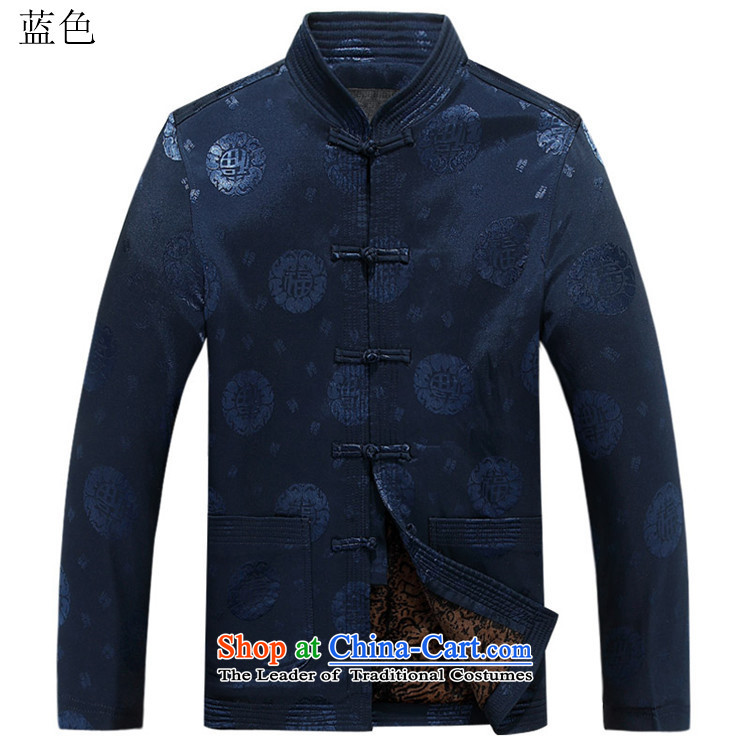 Kanaguri mouse autumn and winter, in the new Elderly Men's Mock-Neck jacket men Tang dynasty thick autumn and winter coats red聽190/XXXL picture, prices, brand platters! The elections are supplied in the national character of distribution, so action, buy now enjoy more preferential! As soon as possible.
