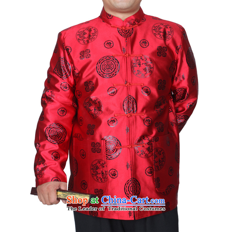 The Cave of the elderly 15 autumn and winter men red jacket older birthday tang Life Too banquet men S1502 cotton red plus 170 yards picture, prices, brand platters! The elections are supplied in the national character of distribution, so action, buy now enjoy more preferential! As soon as possible.