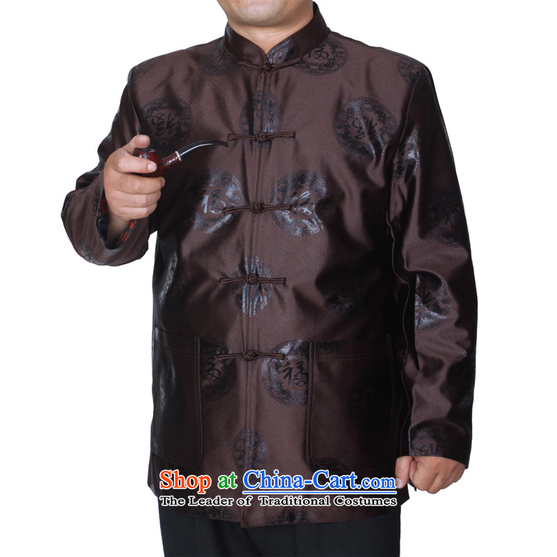 The Cave of the elderly 15 autumn and winter is the new well field Tang Dynasty hailed the auspicious fortune in older jacket S1501 colors plus coffee and cotton 190 yards
