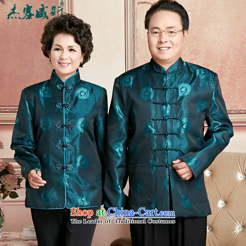 Jie in Wisconsin, older women and men in Tang Dynasty Mock-neck manually load couples tie autumn and winter female Tang Dynasty made wedding jacket cotton coat 2509-5 women, thick 2XL