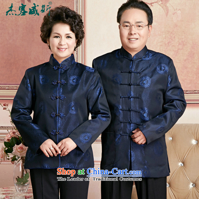 Jie in Wisconsin, older women and men in Tang Dynasty couples with the autumn and winter female Tang Dynasty made wedding jacket cotton coat聽2509-6 female聽M thick