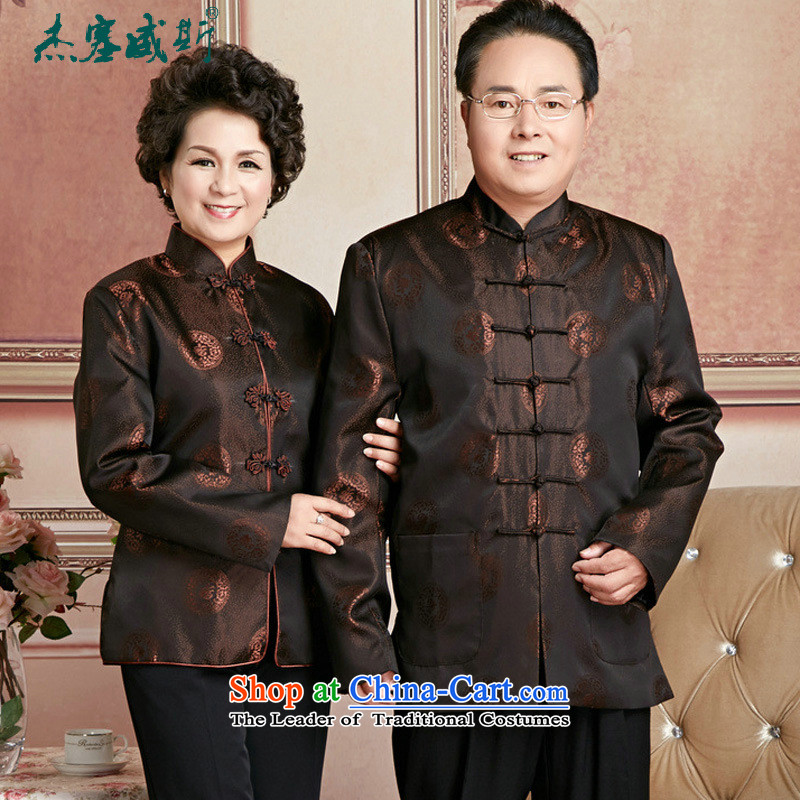 Jie in Wisconsin, older women and men in Tang Dynasty, couples with the autumn and winter female Tang Dynasty made wedding jacket cotton coat?2509-3 women, thick?2XL