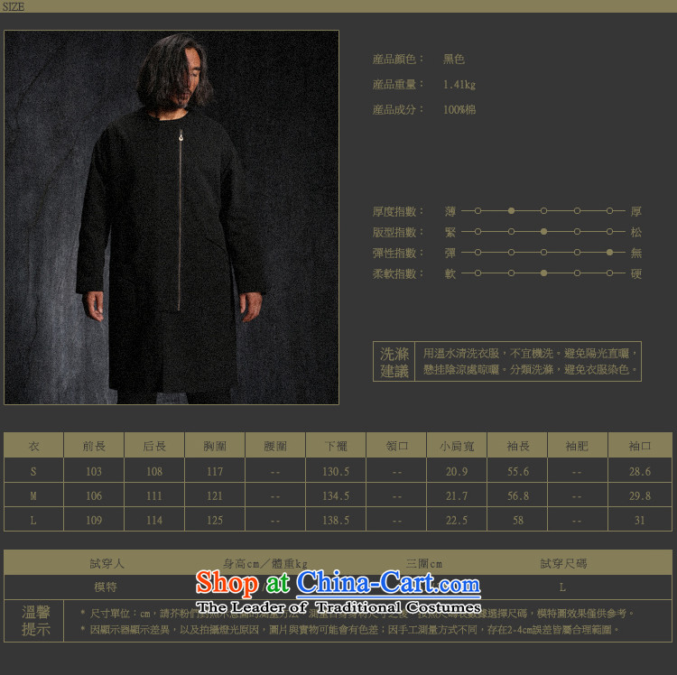 Custom (Sui Tang as deep-wang beast/China wind a door zip male topcoat cheongsams autumn new black pre-sale prices, pictures, L brand platters! The elections are supplied in the national character of distribution, so action, buy now enjoy more preferential! As soon as possible.
