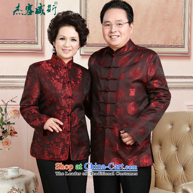 Jie in the autumn and winter, older men Tang dynasty female couple loaded so life wedding long-sleeved sweater cotton coat聽2383-5 men _聽XL