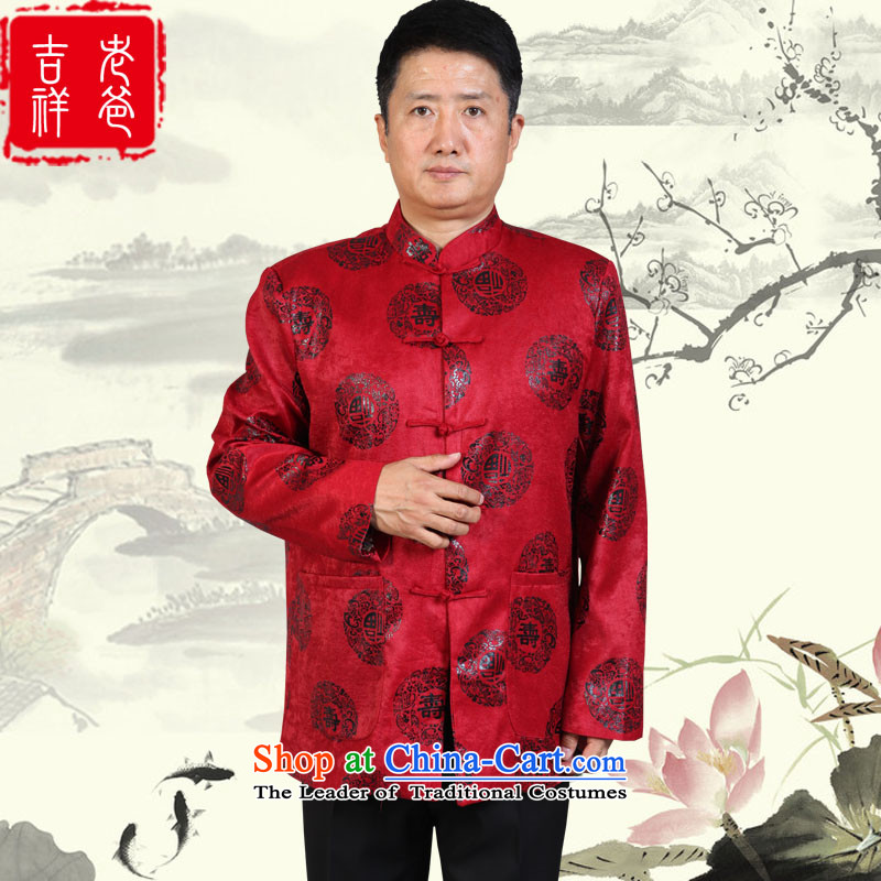 �� dad auspicious �� wedding banquet Tang dynasty thin coat of autumn and winter in older men grandfather replacing men Tang dynasty cotton coat shirt jacket father birthday gift pack large red?185 recommendations 160-174 catty through)