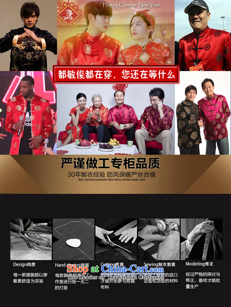 As well as the elderly in the Mr Tang blouses grandpa replacing spring and autumn middle-aged man jacket Tang dynasty wedding banquet father jackets, spring and autumn navy聽190 pictures, prices, brand platters! The elections are supplied in the national character of distribution, so action, buy now enjoy more preferential! As soon as possible.