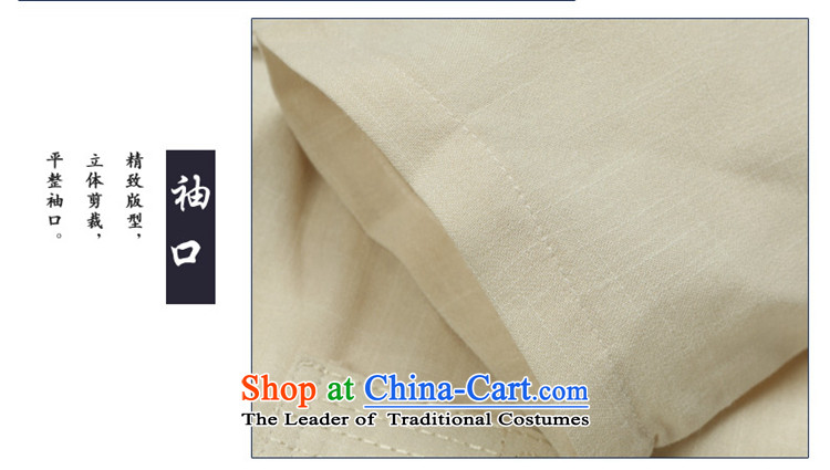 Load the new 2015 Yang Shuai men Tang dynasty long-sleeved shirt collar China wind men's shirts, Chinese gown beige聽180 pictures, prices, brand platters! The elections are supplied in the national character of distribution, so action, buy now enjoy more preferential! As soon as possible.