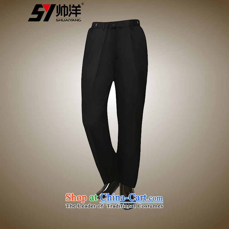 Yohei Kono Yohei Kono Shuai Shuai New Men Chinese tunic pants Black classic waist with retractable spring and autumn male black trousers聽M