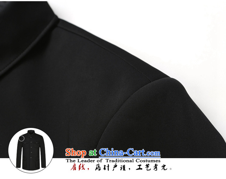 Install the latest Autumn Yang Shuai) Men Chinese tunic long-sleeved sweater knit sweater Chinese national costumes China wind male black聽L Photo Tang, prices, brand platters! The elections are supplied in the national character of distribution, so action, buy now enjoy more preferential! As soon as possible.
