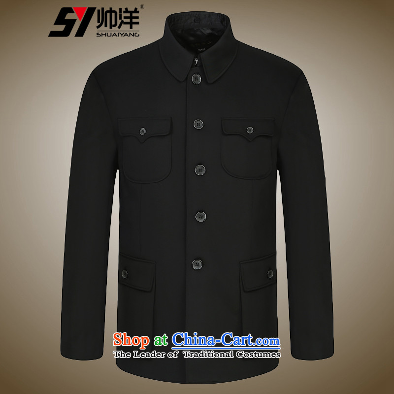 Install the latest Autumn Yang Shuai_ Men Chinese tunic long-sleeved sweater knit sweater Chinese national costumes and Tang dynasty China wind black聽L