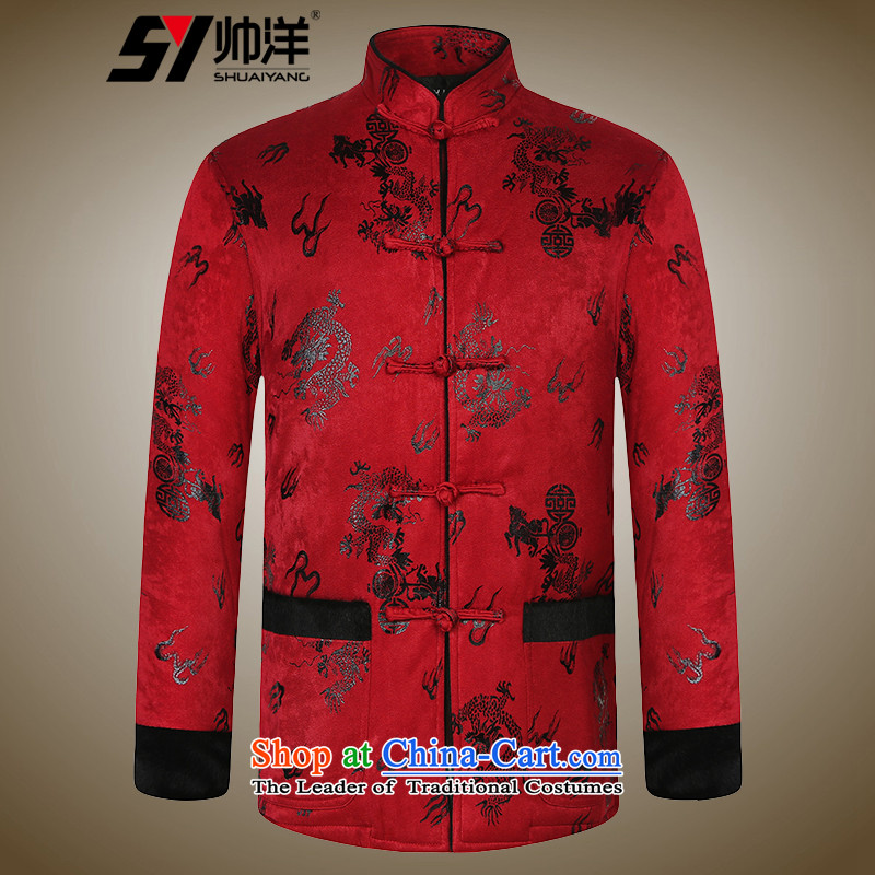 Shuai Ocean China wind Men's Mock-Neck Shirt thoroughly Chinese Tang dynasty male robe of winter clothing in the thick wool older festive red?175