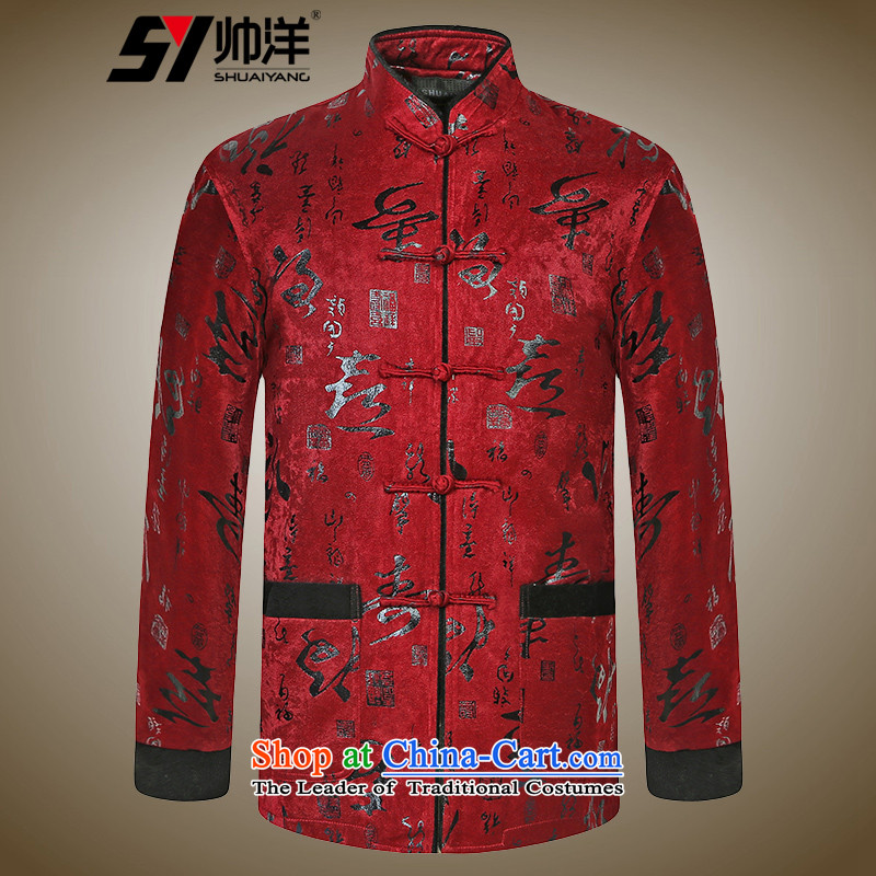 The elderly in the ocean shuai men Tang Dynasty Chinese robe Mock-Neck Shirt thoroughly tray snap happy auspicious China wind jacket for winter Red聽185