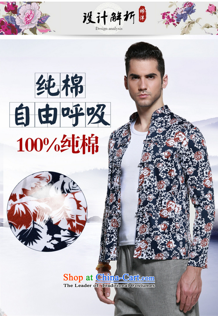 Install the latest Autumn Yang Shuai) Men long-sleeved shirt with TANG Sau San Mock-neck Chinese Antique men China wind cotton shirt manually tray snap stamp navy聽185 pictures, prices, brand platters! The elections are supplied in the national character of distribution, so action, buy now enjoy more preferential! As soon as possible.