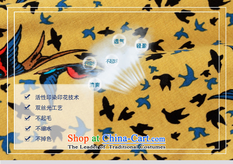 The Ocean 2015 Autumn Load Shuai New Sau San Tong men with long sleeved shirt micro pop-Cotton Mock-Neck Shirt Chinese men China wind retro national costumes yellow聽180 pictures, prices, brand platters! The elections are supplied in the national character of distribution, so action, buy now enjoy more preferential! As soon as possible.