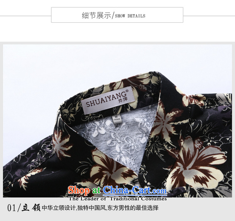The Ocean 2015 summer cool new cotton-mercerized men short-sleeved shirt Tang Dynasty Chinese Sau San China wind shirt suit聽165 pictures, prices, brand platters! The elections are supplied in the national character of distribution, so action, buy now enjoy more preferential! As soon as possible.