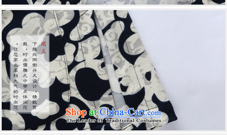 The new 2015 Yang Shuai men Tang China Wind Jacket Xiangyun stamp Mock-neck Tang Dynasty Chinese men and a long-sleeved white聽185 pictures, prices, brand platters! The elections are supplied in the national character of distribution, so action, buy now enjoy more preferential! As soon as possible.