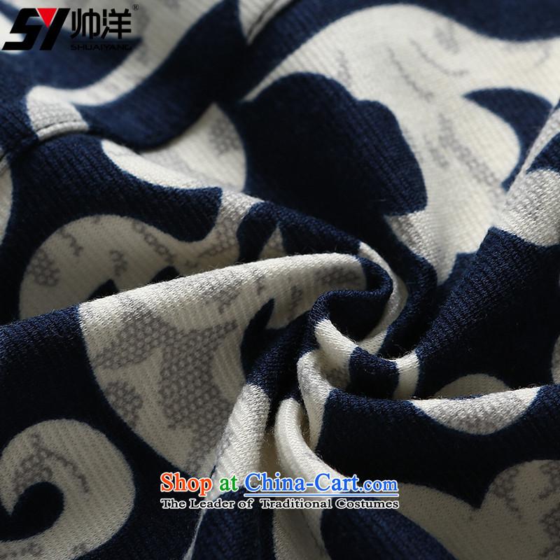 The new 2015 Yang Shuai men Tang China Wind Jacket Xiangyun stamp Mock-neck Tang Dynasty Chinese men long sleeved shirt with white聽185 Shuai Yang (SHUAIYANG) , , , shopping on the Internet