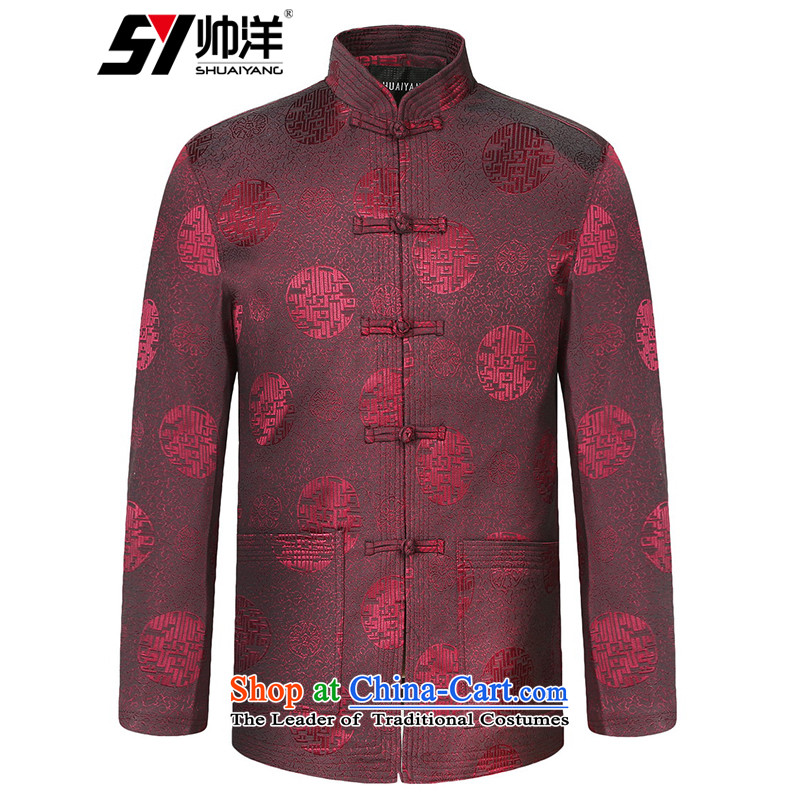 In the new ocean shuai older men Tang jackets collar China wind jacket Long-sleeve jacquard retro Spring and Autumn Chinese men, wine red 175
