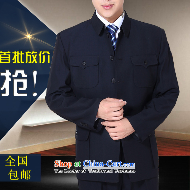 2015 Autumn and winter new products in the leisure of older men Chinese tunic suit for both business and leisure services set State to serve Zhongshan older persons?72-170/88A dark blue jacket