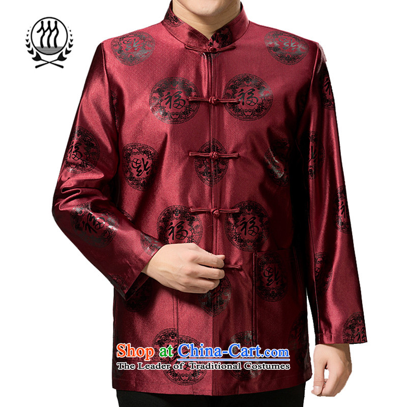 Bosnia and thre line聽2015 autumn and winter is the new well field festive men Tang dynasty auspicious fortune China wind Chinese boxed F1501 collar father purple winter聽XXL_185_