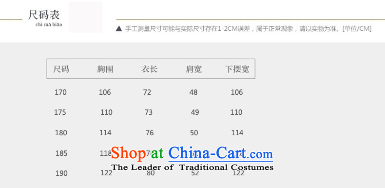 Where the Tang dynasty and the men in the winter loose father of older men and lint-free warm thick older persons jacket male fukki red聽190/XXXL picture, prices, brand platters! The elections are supplied in the national character of distribution, so action, buy now enjoy more preferential! As soon as possible.