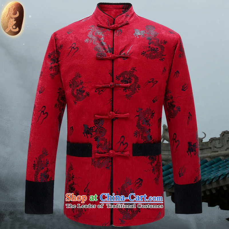 Where the Tang dynasty and the men in the winter loose father of older men and lint-free warm thick older persons jacket male red 190_XXXL Fukki
