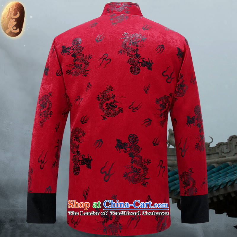 Where the Tang dynasty and the men in the winter loose father of older men and lint-free warm thick older persons jacket male fukki red聽190/XXXL, where rabbit (One-t) , , , shopping on the Internet