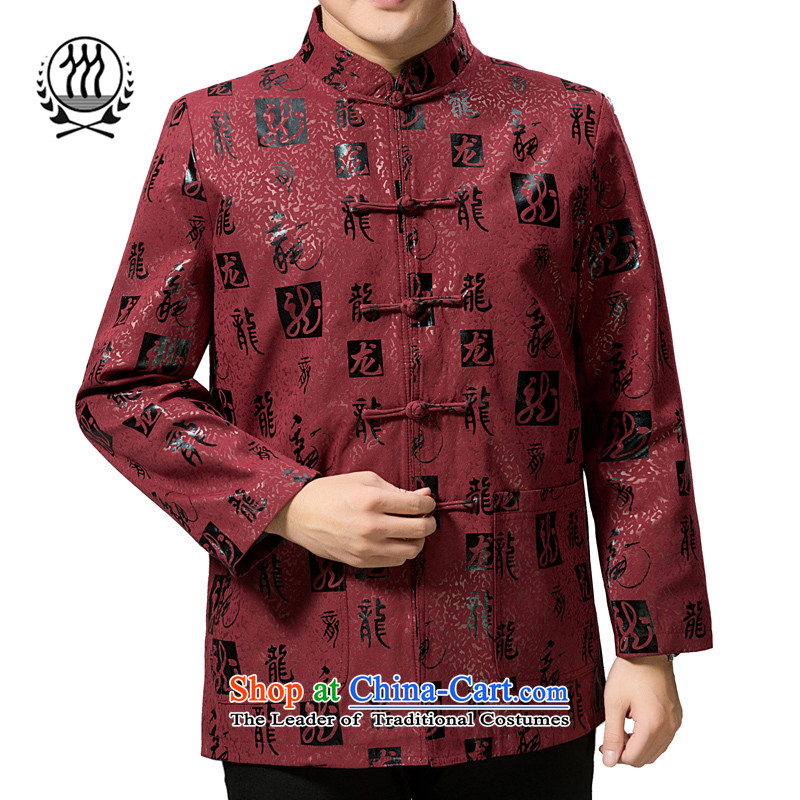 Bosnia and thre line in the autumn the new stamp older Tang jackets Chinese improved version of national costume men long-sleeved blouses father load Tang F2010?M_170 Purple