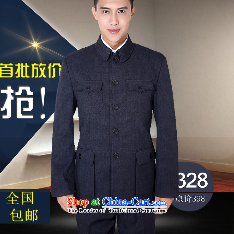 In elderly men YIN ZHOU HONG CHENG MACHINE CORPORATION taxi fare lint-free kit Chinese tunic elderly men Zhongshan services with the winter coats father Father thick fabrics,�70/165/84A thick