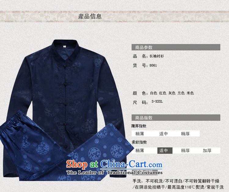 Hiv Rollet聽2015 autumn and winter in the new elderly men Tang Gown of older persons for autumn and winter clothes for men kit gray suit聽XL/175 picture, prices, brand platters! The elections are supplied in the national character of distribution, so action, buy now enjoy more preferential! As soon as possible.