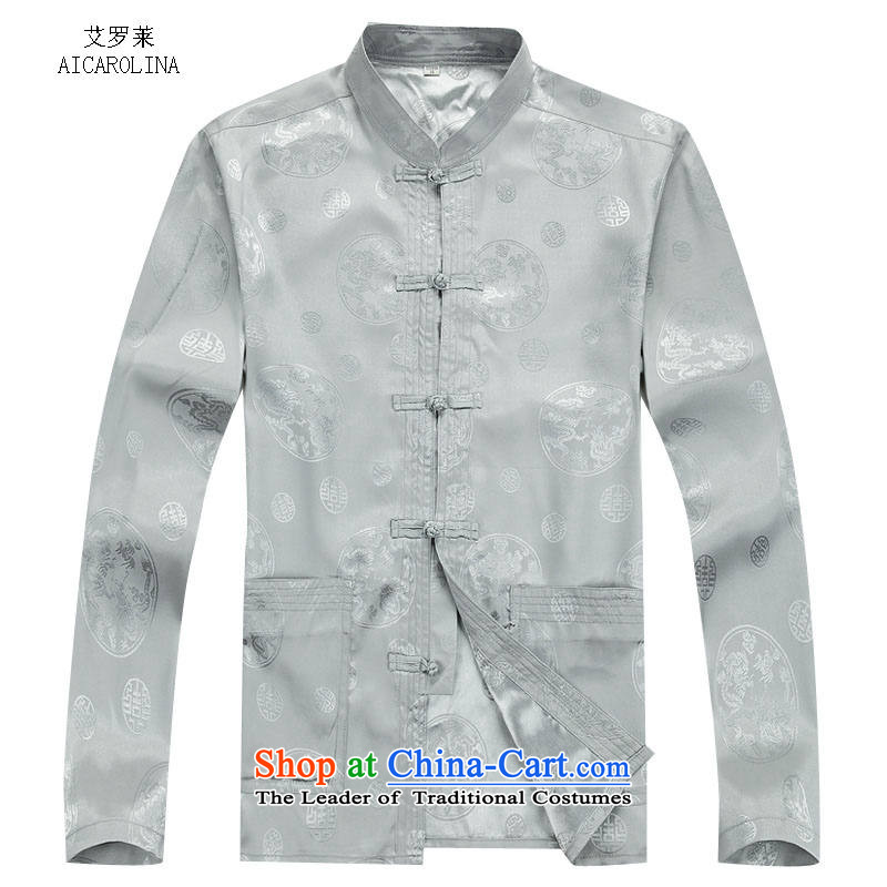 Hiv Rollet聽2015 autumn and winter in the new elderly men Tang Gown of older persons for autumn and winter clothes for men kit gray suit聽XL/175, HIV ROLLET (AICAROLINA) , , , shopping on the Internet
