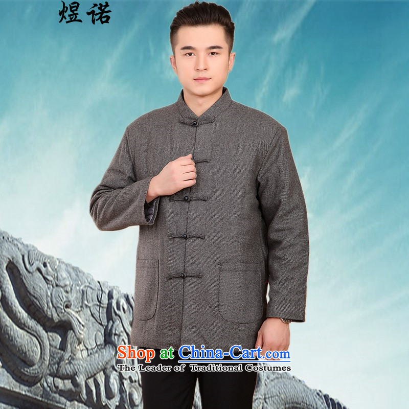 Familiarity with the new winter in older thick Tang Dynasty Tang dynasty male cotton coat Chinese cotton jacket father load leisure Chinese tunic collar up large detained men?2047 Light Gray?XXXL/185
