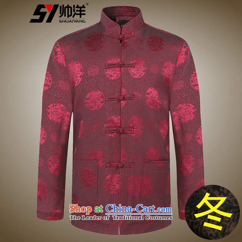 The new ocean handsome men Tang dynasty in the thick wool coat elderly men Tang Dynasty Chinese cotton China wind national costumes Chinese happy festivals celebrated Tang Dynasty Winter _wine red_ 180