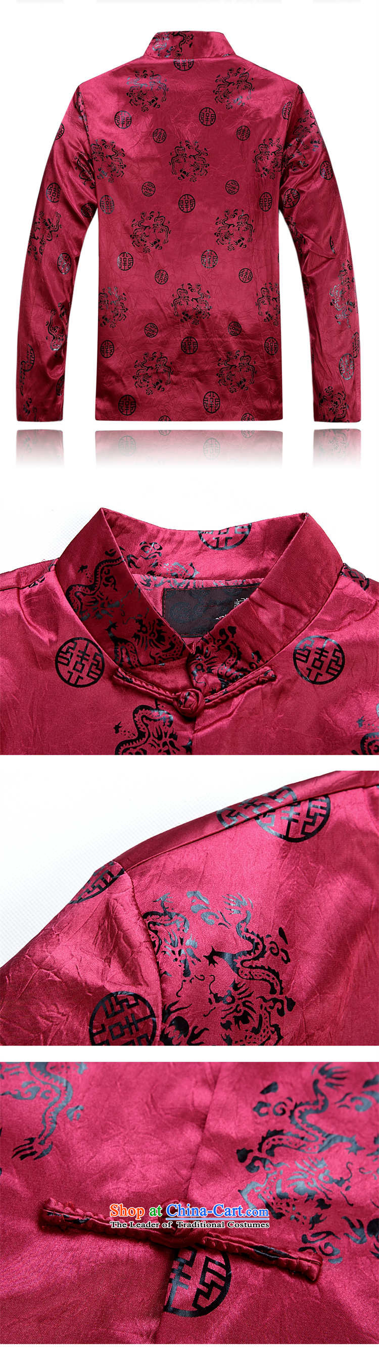 Princess Selina Chow in autumn and winter in older men Tang Jacket coat collar Tang Dynasty Chinese national consultations with loose diskette Clip Red Dress men Tang dynasty deep red T-shirt 7XL picture, prices, brand platters! The elections are supplied in the national character of distribution, so action, buy now enjoy more preferential! As soon as possible.